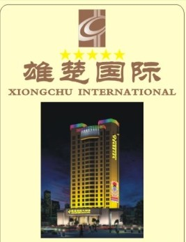 Hung Chu International Hotel